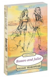 William Shakespeare: Romeo and Juliet (Original)