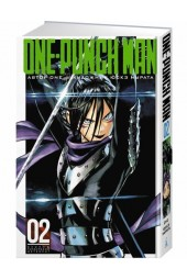 One: One-Punch Man. Книга 2