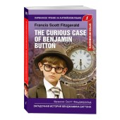 Francis Fitzgerald: Загадочная история Бенджамина Баттона. Upper-Intermediate / The curios case of Benjamin Button. Уровень Upper-Intermediate